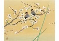 spring by senjin gokura