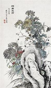 杞菊延龄 by xia yingqing
