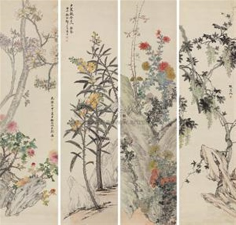 花卉 in 4 parts by deng tiexian