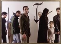 secret of words #3 by sadegh tirafkan