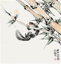 登高 (bamboo and squirrel) by yang cun and cheng shifa