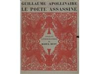 les centaures et les jeux (bk by jean de la varende w/36 works, folio) by raoul dufy
