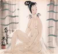 nude by lin fengmian