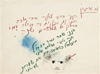 homage to gabriel talphir by mordechai ardon