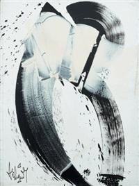 noir et blanc by françois archiguille
