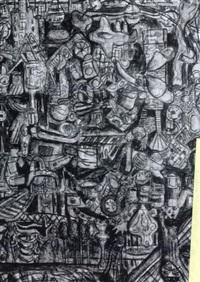 objets by beyounès semtati