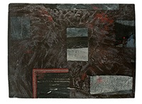 untitled black slab by jun kaneko