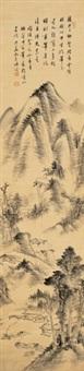 重山幽居 by xu rong