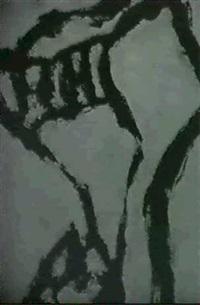 signe by paviel axionov