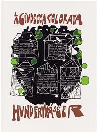 la giudecca colorata; portfolio mit 5 siebdrucken in einer holzkassette by friedensreich hundertwasser