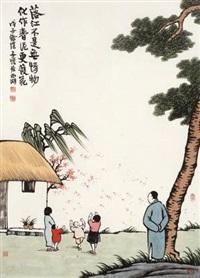 落红不是无情物 by feng zikai