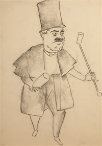 portrait of jackie gleason in costume by edward laning