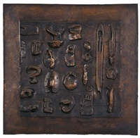 wall relief by henry moore