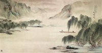 江渚春游 (landscape) by zhou yihong