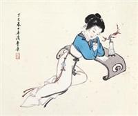 寒梅凝香 by ji kang