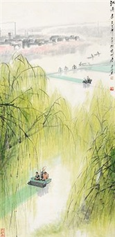 江南春 (landscape) by tang yun and lin ximing