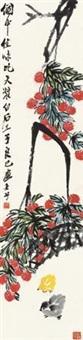 荔枝雏鸡 by qi liangsi