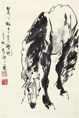 骏马图 horse by liu boshu