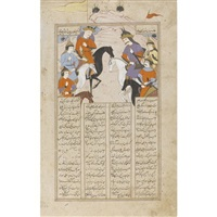 khosrow and bahram conversing before the battle (from firdausi's shahnama) by muin musavvir