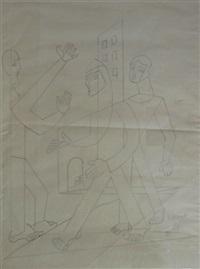 trois personnages dans la ville by léopold survage