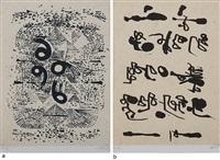 untitled (set of 2 works) by vasudeo s. gaitonde