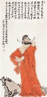 钟馗像 镜心 设色纸本 by fan zeng