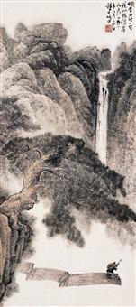 landscape by dahua korea