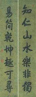 书法对联 (couplet) by emperor qianlong