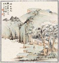 湖山风光 by xu songnian
