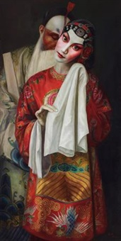名伶 by jiang huan