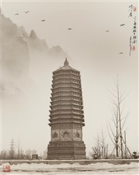 pagoda by don hong-oai
