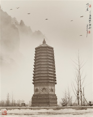 pagoda by don hong oai