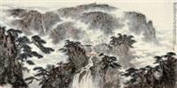 一览众山小 (landscape) by yu yangchun, zhang dengtang and liu baochun