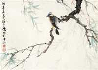 柳叶小鸟 by huang huanwu