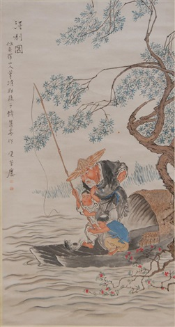 man and boy fishing on a boat by anonymous-chinese (19)