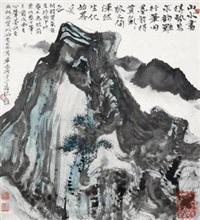 山水 by lin yong