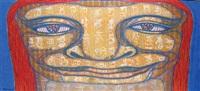 wajah by m. basori