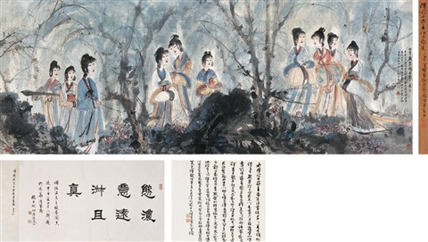 ladies outing in spring by fu baoshi