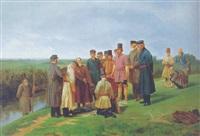 visitierung eines ertrunkenen by nikolai dmitrievich dmitriev-orenburgsky