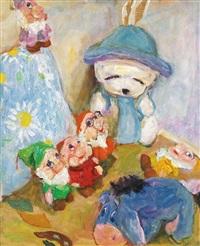 毛绒玩具 by luo dawei