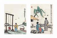 village scenes (2 works) by feng zikai