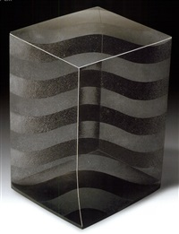 focus, scuptural form by yasuo hayashi