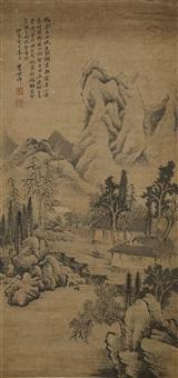 chinese landscape by li shizhuo