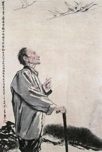 人物 by jiang zhaohe