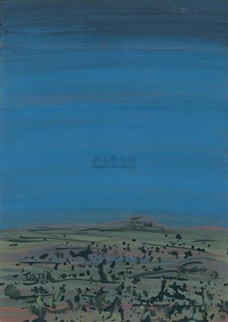 大地 (the earth) by t'ang haywen