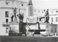 monte cavallo, rome by giuseppe ninci