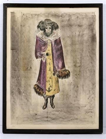 nechman de la serie the dybbuk by leonora carrington