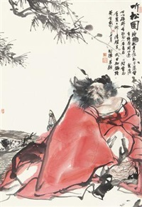 钟馗听松图 by liu guohui