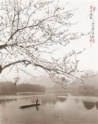 spring on the river li, guilin, china by don hong-oai