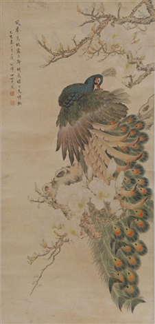 phoenix bird perched on branch with flowers by anonymous chinese 19